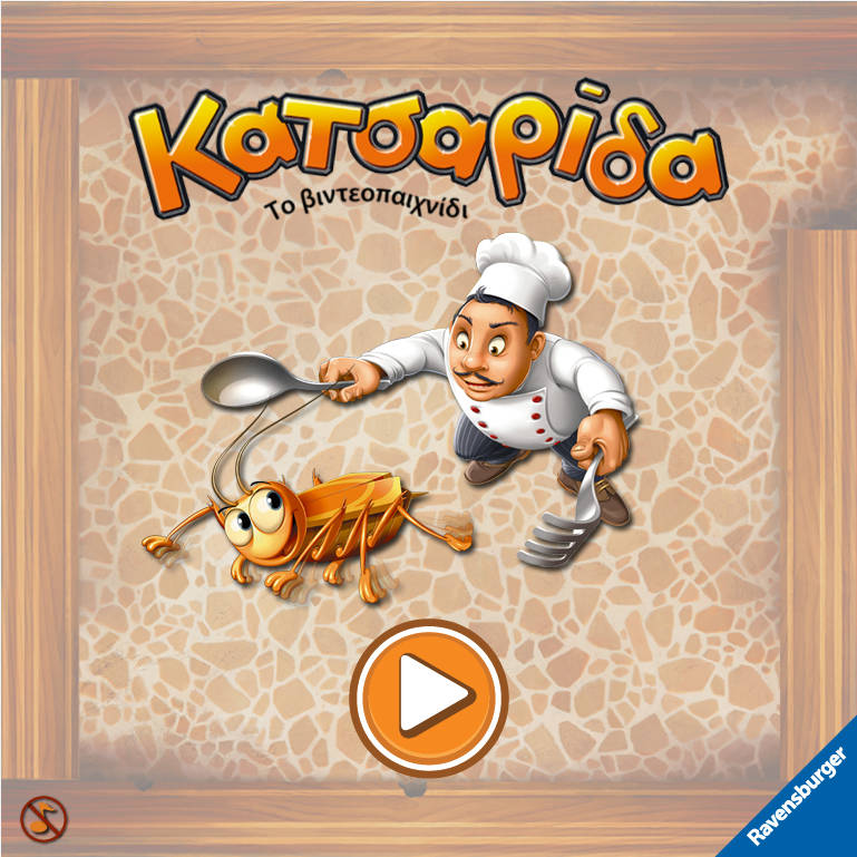 katsarida-game